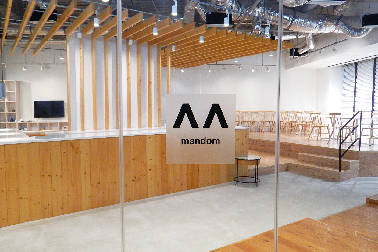 >Aoyama Marketing office