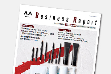 Newsletters for Shareholders (in Japanese only)