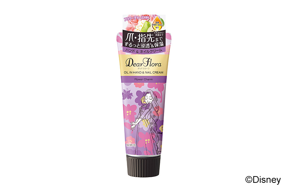 Oil In Hand & Nail Cream Flower Charm