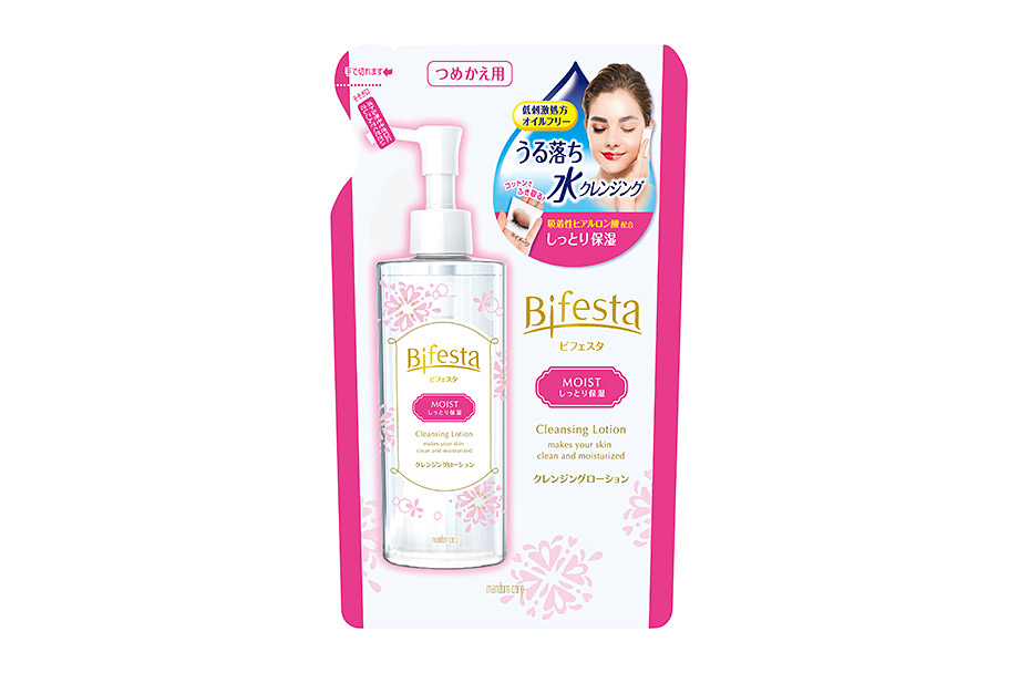 Cleansing Lotion Moist