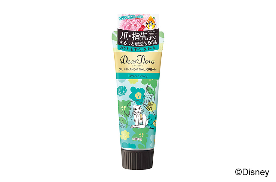Oil In Hand & Nail Cream Romance Peony