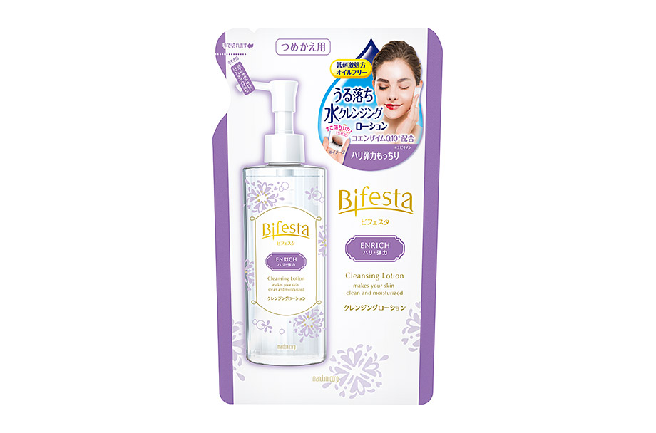 Cleansing Lotion Enrich