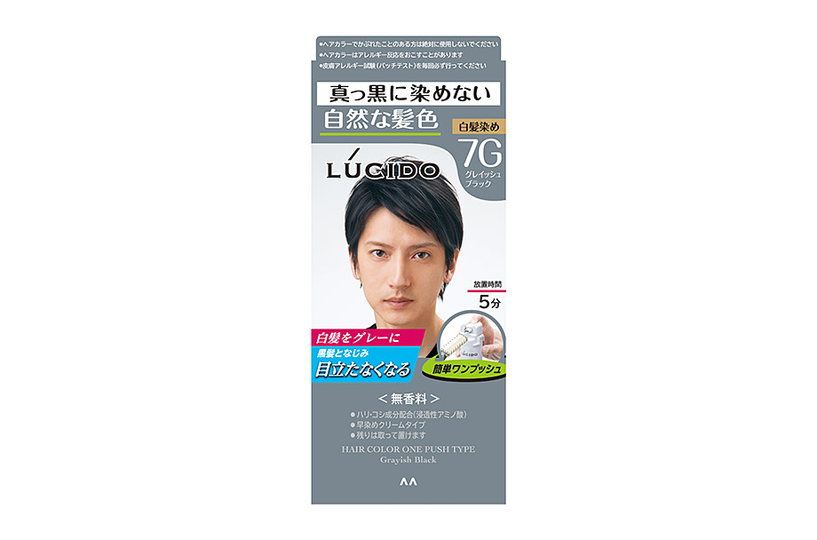 Hair Color One Push Type Grayish Black (Quasi-drug)