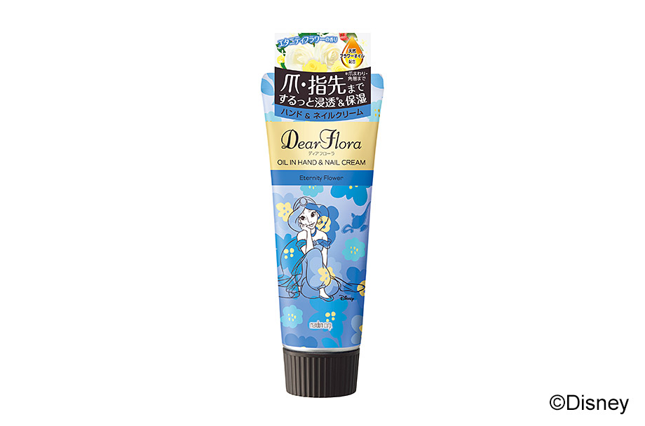 Oil in Hand & Nail Cream Eternity Flower
