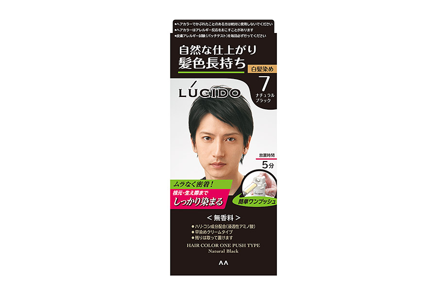 Hair Color One Push Type Natural Black  (Quasi-drug)