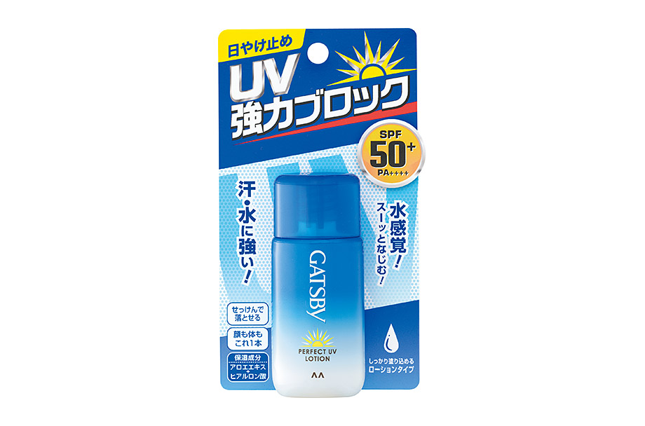 Perfect UV Lotion