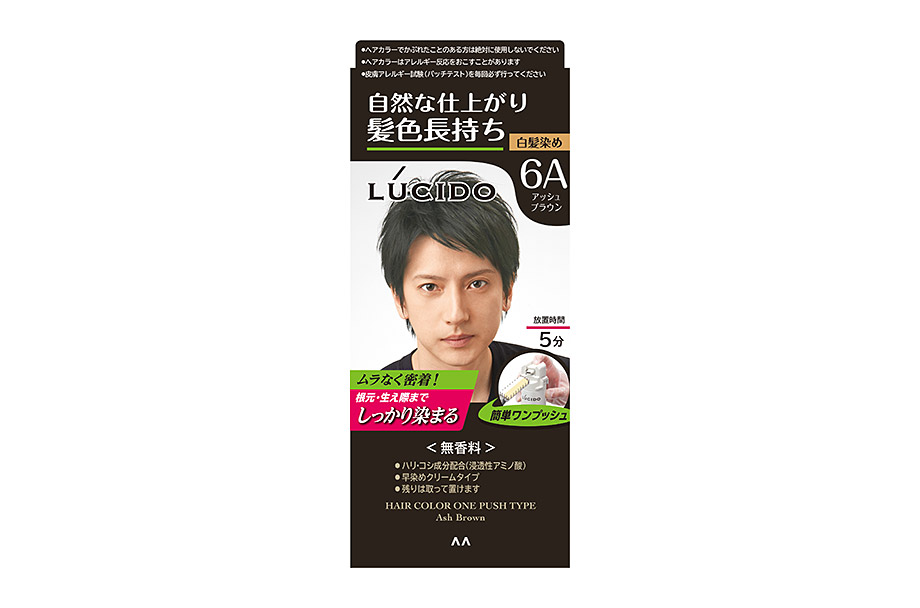 Hair Color One Push Type Ash Brown  (Quasi-drug)