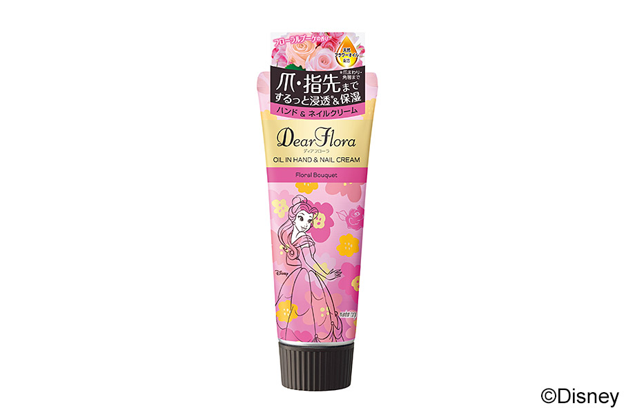 Oil In Hand & Nail Cream Floral Bouquet